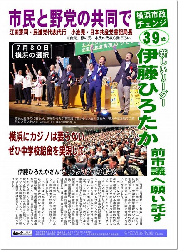 news209